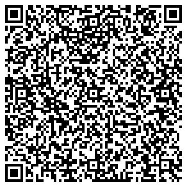 QR-код с контактной информацией организации Стоматология Здоровая улыбка, ООО