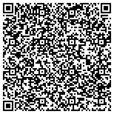QR-код с контактной информацией организации Ортолайф стоматологическая клиника, ООО