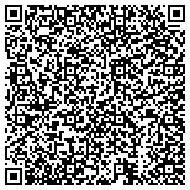 QR-код с контактной информацией организации АОСТА стоматологическая клиника, ООО