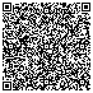 QR-код с контактной информацией организации Веда-Дентал, ООО
