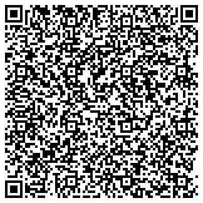 QR-код с контактной информацией организации Зуботехническая лаборатория White Dent, ЧП