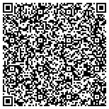 QR-код с контактной информацией организации Стоматология Дент-Юниверсал, ЧП