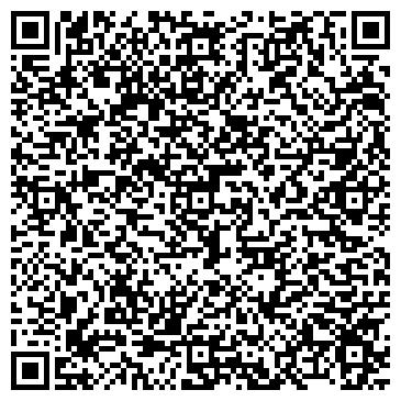 QR-код с контактной информацией организации Стоматология Victoriya, ООО