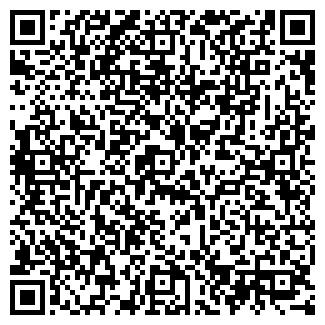 QR-код с контактной информацией организации Адент, ООО