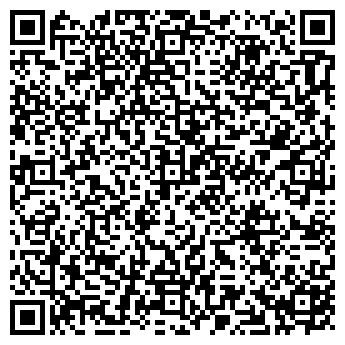 QR-код с контактной информацией организации О'Дент, ЧП