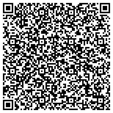 QR-код с контактной информацией организации Стоматологический кабинет Wizard / Визард, ЧП
