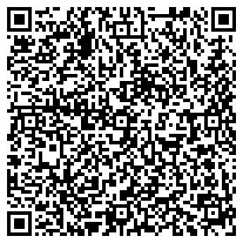 QR-код с контактной информацией организации Стоматология Смайл, ООО