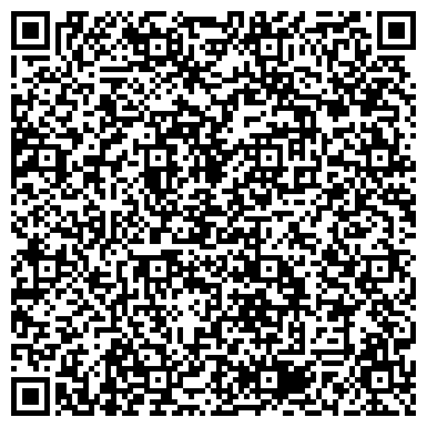 QR-код с контактной информацией организации ДемАрк Дент клиника современной стоматологии, ООО