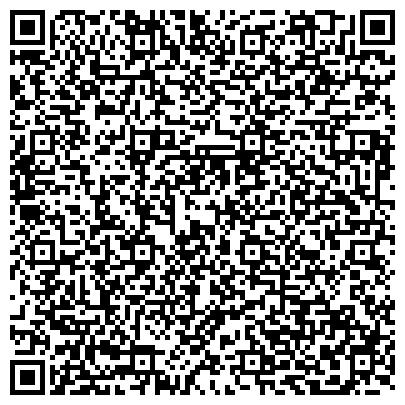 QR-код с контактной информацией организации Запорожская областная стоматологическая поликлиника, ЗАО
