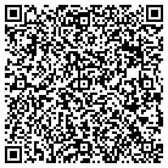 QR-код с контактной информацией организации Жемчуг, ЧП