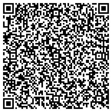 QR-код с контактной информацией организации Стамил, Стоматологическая клиника