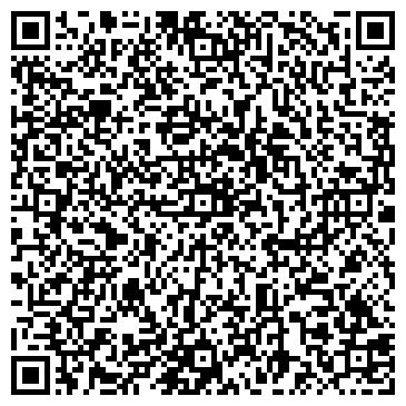 QR-код с контактной информацией организации Студия улыбок, ЧП