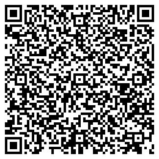 QR-код с контактной информацией организации Асса, ЧП