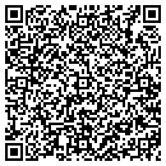 QR-код с контактной информацией организации СУПРЕМ, ООО
