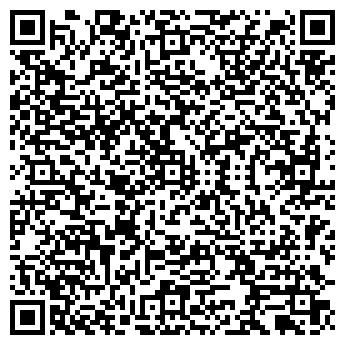 QR-код с контактной информацией организации Вайт Смайл, ЧП
