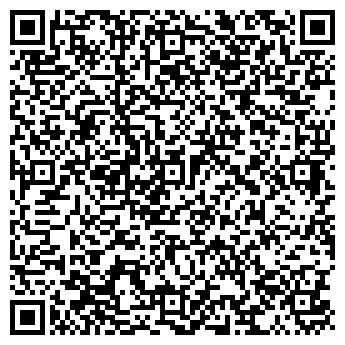 """QR-код с контактной информацией организации ООО """"СА-НАТА"""""""