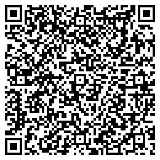 QR-код с контактной информацией организации 32 Dent, ЧП
