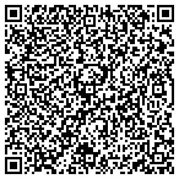QR-код с контактной информацией организации Современная стоматология, ЧП