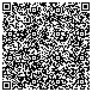 QR-код с контактной информацией организации Стоматологическая клиника Устименко, ЧП