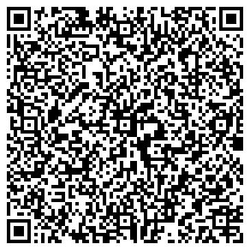 QR-код с контактной информацией организации Дайменд Дент, ООО