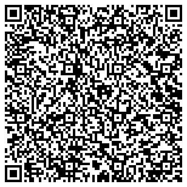 QR-код с контактной информацией организации Стоматологическая клиника Смайл, ЧП