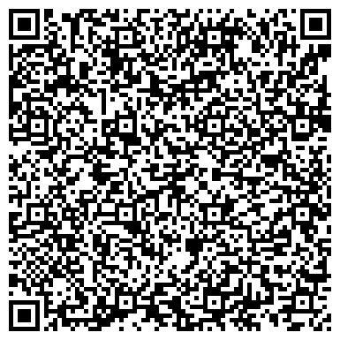 QR-код с контактной информацией организации Олбина, ООО (Биленька усмишка)