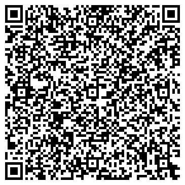 QR-код с контактной информацией организации Клиника ВЕГАС , ООО