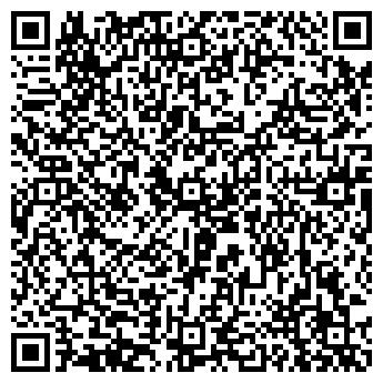 QR-код с контактной информацией организации Люми-Дент, ООО