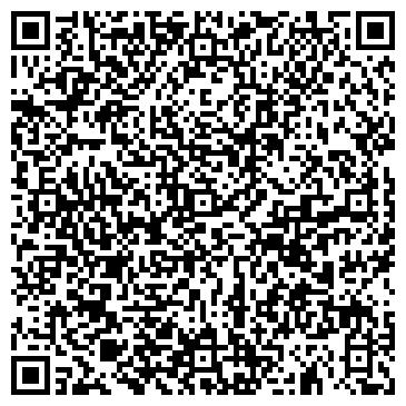QR-код с контактной информацией организации Уайт-Лайт, ЧП