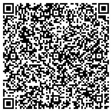 QR-код с контактной информацией организации Вин стом, ЧП