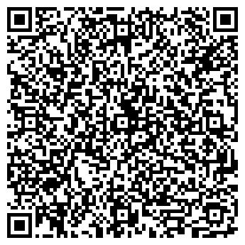 QR-код с контактной информацией организации Таки Мед, ЧП