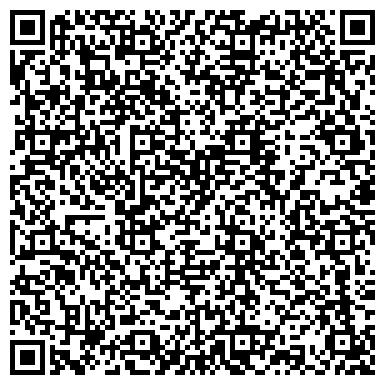 QR-код с контактной информацией организации Вайт енд Смайл (White&Smile), ЧП