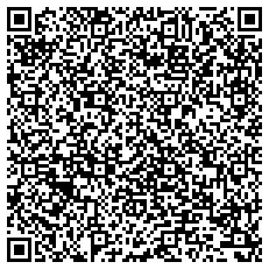 QR-код с контактной информацией организации Стоматология Кайман, ЧП