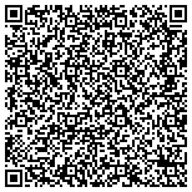 QR-код с контактной информацией организации Стоматология Дент-Гари на Борщаговке, СПД