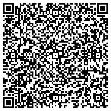 QR-код с контактной информацией организации Центр-Вита,Компания