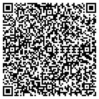 QR-код с контактной информацией организации Премьер плюс, ООО (Гарылюк М.В. ЧП)