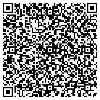 QR-код с контактной информацией организации Градия, ООО (стоматологическая клиника)
