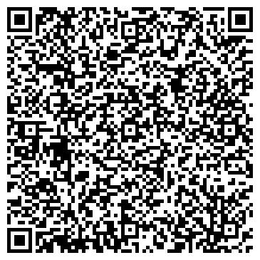 QR-код с контактной информацией организации Бланш и Бриллант(Blanche et Brillante), ООО