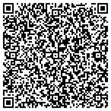 QR-код с контактной информацией организации РЦСИ ООО