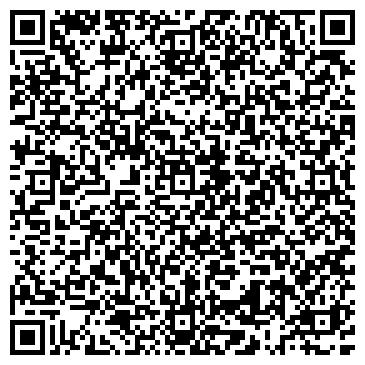 QR-код с контактной информацией организации Смайл стоматология, ООО