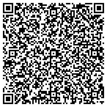 QR-код с контактной информацией организации Детская Стоматология Вип Лайн, ЧП
