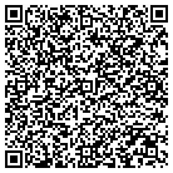 QR-код с контактной информацией организации Дантист, ЧП