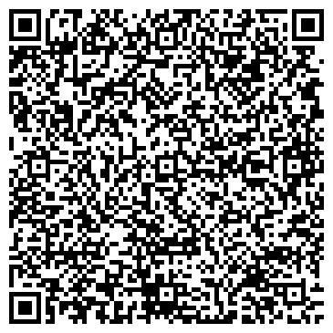 QR-код с контактной информацией организации Карта Уип, ООО