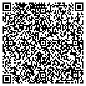 QR-код с контактной информацией организации Одонтомед, ЧП