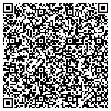 QR-код с контактной информацией организации Стоматология от А до Я, ООО