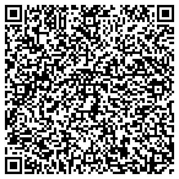 QR-код с контактной информацией организации Стоматологическая клиника Эксклюзив-Дент, ЧП
