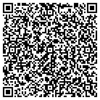 QR-код с контактной информацией организации А1 ООО