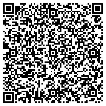 QR-код с контактной информацией организации Стедли, ООО