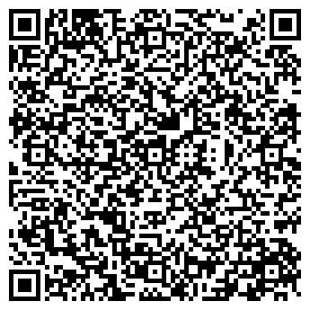 QR-код с контактной информацией организации ДиОНА, ООО