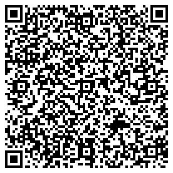 QR-код с контактной информацией организации ВИДЕНТАЛ, ООО